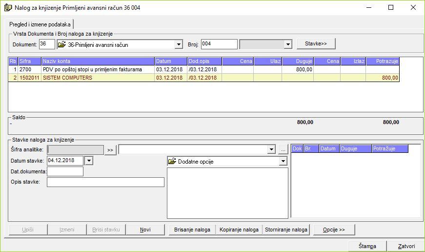 Primljen-račun-za-dati-avans-9