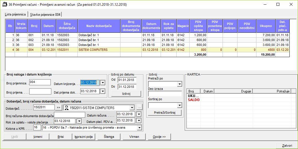 Primljen-račun-za-dati-avans-zaglavlje-10