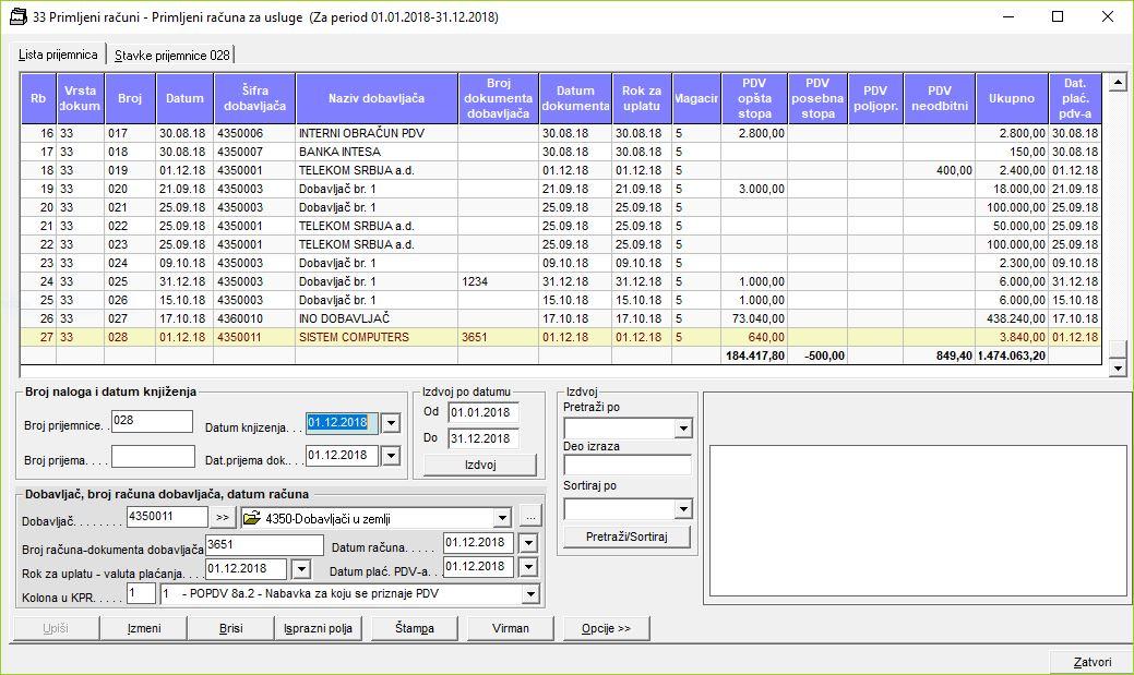 Primljen-račun-za-troškove-zaglavlje-računa-3